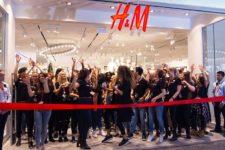 H&M в Украине! Эквайринг для проекта будет предоставлять Ощадбанк