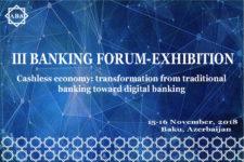 На III Банковском форуме обсудят вызовы и особенности безналичной экономики