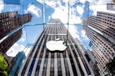 Акции Apple дорожают на фоне отличных финансовых результатов