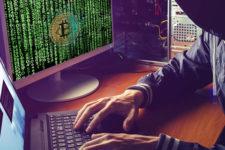 Как часто Bitcoin используется в преступной деятельности — исследование