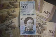 Венесуэла запустила приложение, чтобы облегчить переход на новую валюту