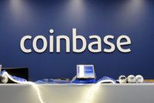 Coinbase закриває маржинальну торгівлю