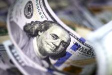 Международные резервы Украины превысили $21 млрд