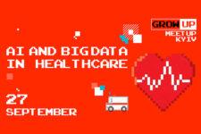 В Киеве состоится митап «AI and Big Data in Healthcare»