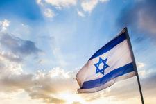 Украина и Израиль заключили Соглашение о свободной торговле