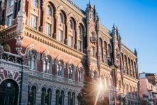 Сколько банков и финкомпаний в Украине: свежие данные от НБУ