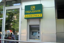 Клиенты monobank смогут снимать крупные суммы в банкоматах