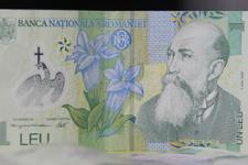 Пластиковые деньги: особенности и проверка на износоустойчивость (видео)