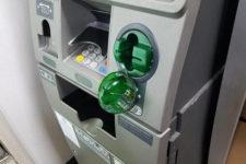 Создано устройство для борьбы с банкоматным мошенничеством