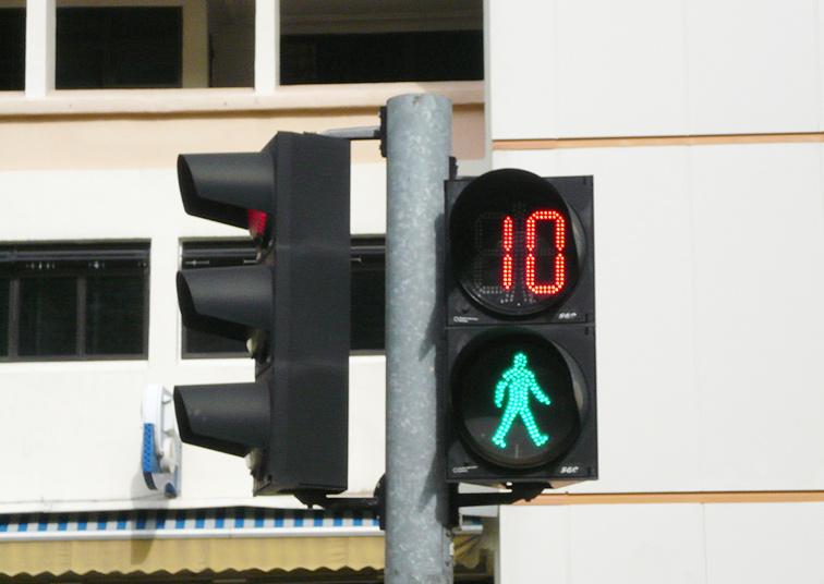смарт-светофор