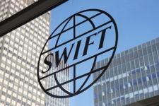 Впервые украинский банк присоединился к системе SWIFT gpi