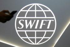К платежам SWIFT подключатся блокчейн-платформы