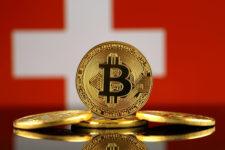 Швейцария выпустит национальную криптовалюту