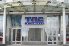Один из украинских банков закрывает все свои отделения