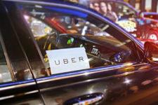 Uber сообщает о стремительном росте спроса на услуги такси