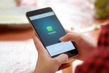 Популярный мессенджер установил лимит на отправку сообщений