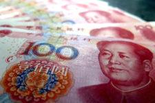 Центробанк Китая начал штрафовать провайдеров мобильных платежей