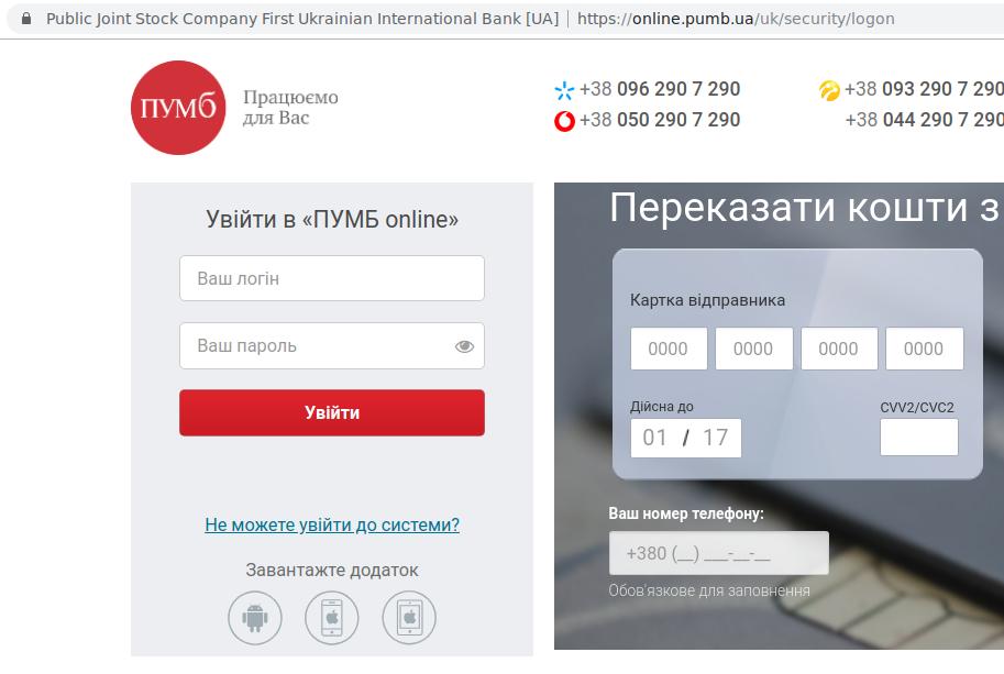 Va банк 720 онлайн