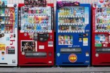 ТОП-10 самых странных торговых автоматов мира (фото, видео)