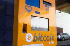 Мошенники используют биткоин-банкоматы для отмывания денег