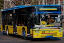 Украинцы смогут оплачивать проезд с помощью SMS (инфографика)