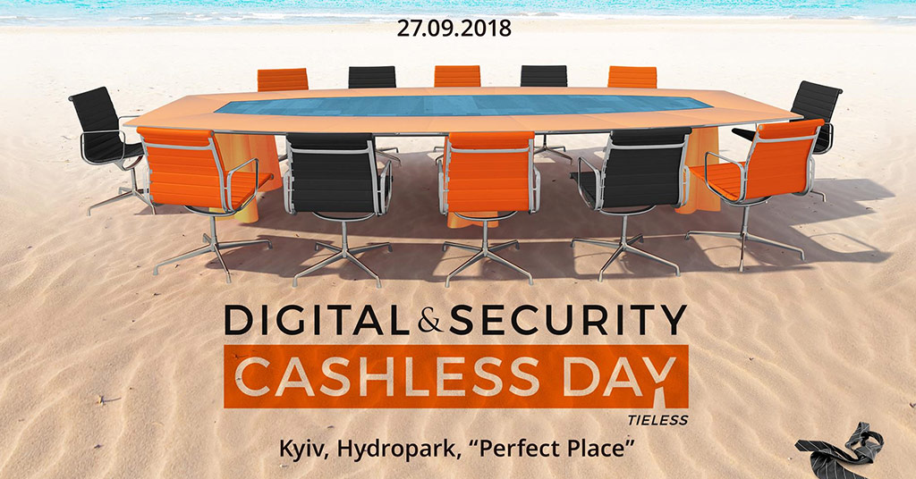 Digital&Security Cashless DAY