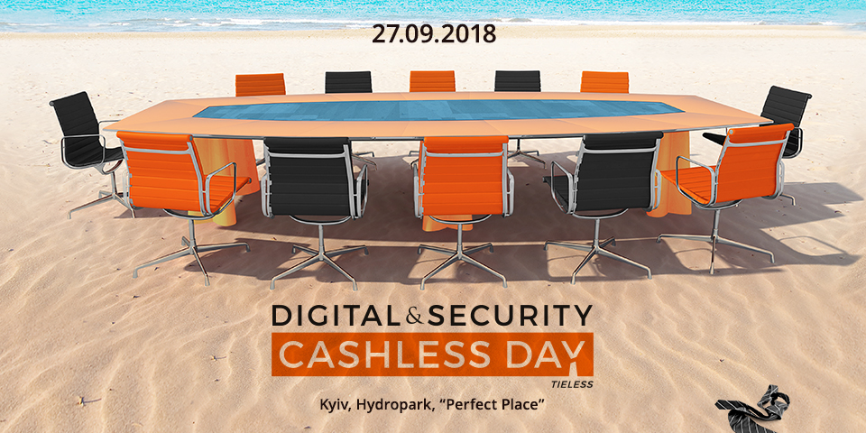 Digital & Security Cashless Day 2018
