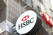 Коронакризис: как крупный банк потерял $3 млрд на проблемных кредитах