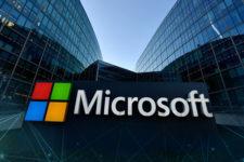 Microsoft удалит свое популярное приложение