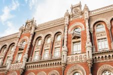 Нацбанк применил меру воздействия к крупному украинскому банку