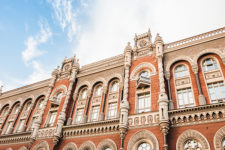 С 5 августа Украина переходит на новый банковский стандарт
