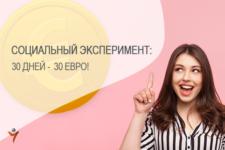 Как прожить в Киеве на 1 евро в день: эксперимент PaySpace Magazine