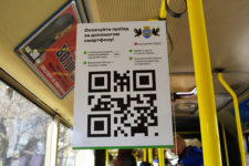 Украинцы купили 2 млн QR-билетов на транспорт