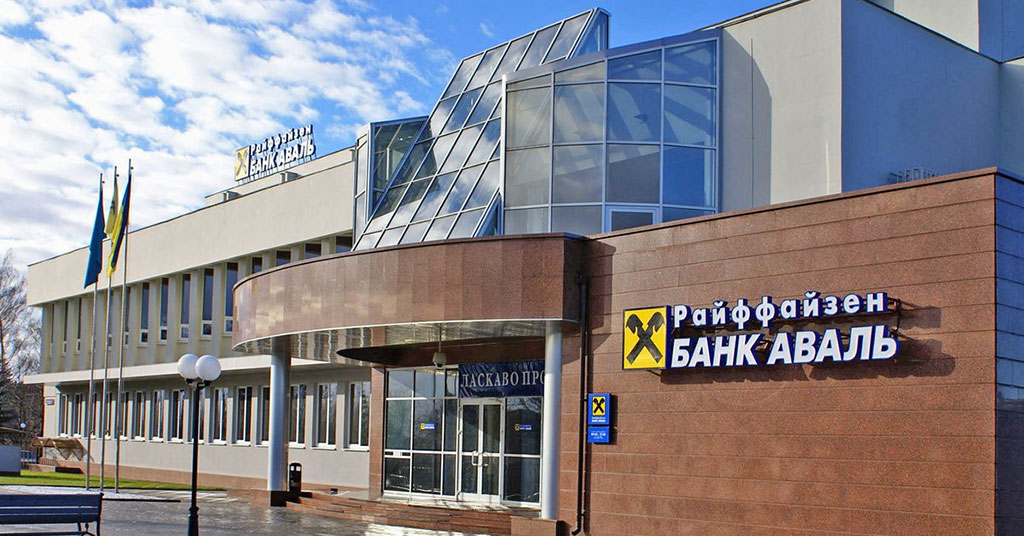какой банк украины самый надежный