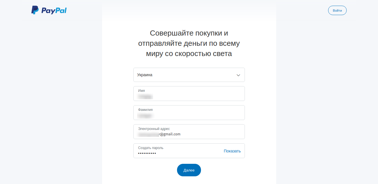 Paypal в Украине 2018