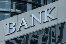 Банки станут бесполезными к 2030 — прогноз