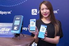 В Гонконге представили новый формат оплаты проезда по QR-коду