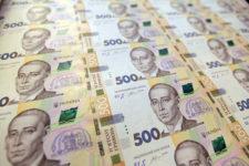 Сколько всего денег получил украинский бизнес по госпрограмме «Доступные кредиты 5-7-9%»