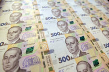 Кабмин одобрил проект госбюджета-2021 ко второму чтению