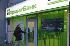 Виведені з ПриватБанку мільярди повернуть Україні – Венедиктова