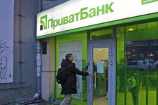 ПриватБанк ограничил прием денег через WayForPay и Fondy