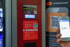 Украинцы смогут использовать QR-код для оплаты мелких покупок