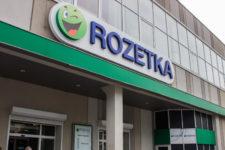 Онлайн-магазин Rozetka обвинили в торговле опасными товарами