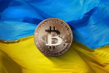 Регулирование криптовалют в Украине: перспективы законопроекта