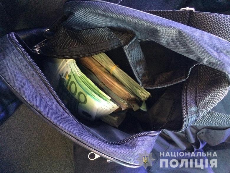 фальшивый обменник