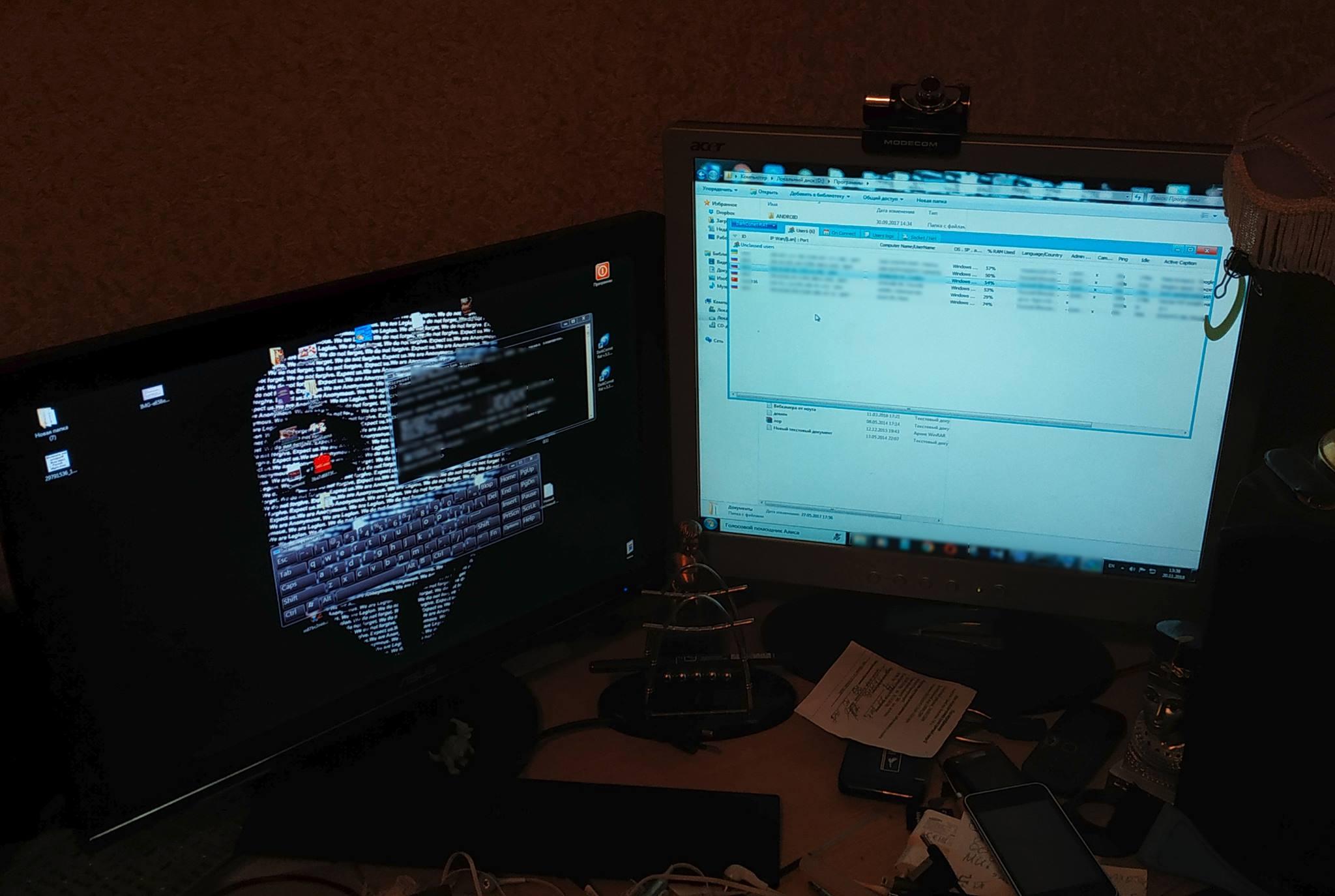 хакер взлом утечка мошенник злоумышленник вирус