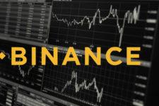 В Украине появится офис криптовалютной биржи Binance