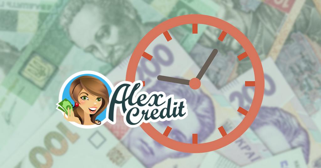 Почему растет тенденция на онлайн кредиты в Украине?.
