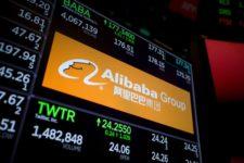 В Alibaba рассказали о рекордных продажах в День холостяка