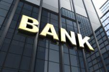 Украинские банки уволили тысячи сотрудников: что происходит в банковской системе